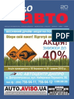 Aviso-auto (DN) - 20 /265/