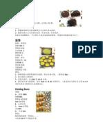 HongKong Cake