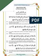 QS-72__Al-Jinn