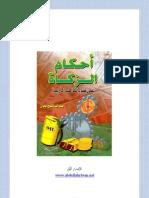 Alkhabar Algerie Pdf