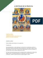 Sadana Del Buda de La Medicina