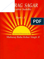 Anurag Sagar, Part One, by Baba Kehar Singh