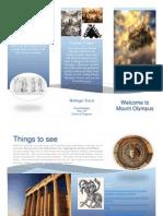 Mythology Brochure