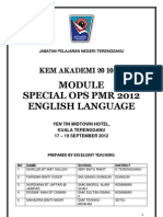 Modul Kem201052 English Pmr[1]