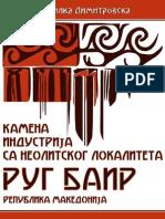 Камена индустрија са неолитског локалитета Руг Баир (Република Македонија) - Василка Димитровска