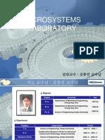 2012 Microsystem Open-Lab