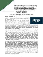 Press Statement of BAF-KF _ (Final)-Revised