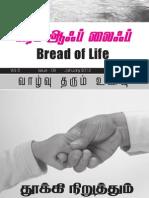 Bread of Life - January 2013