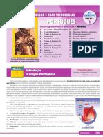 C1 Teoria 1serie 1bim Portugues