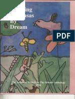 Crossing Arkansas by Dream (1993-1994)