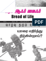 Bread of Life - February 2013