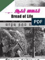 Bread of Life - April 2013