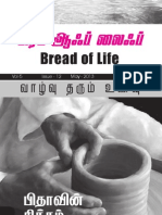 Bread of Life - May 2013