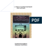 Biography  of Hazrat  Syed Shah Ismail Quadri Ghod Wadi Sharif