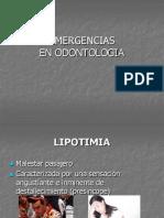 7moseminarioemergenciasenodontologia-091025190558-phpapp01