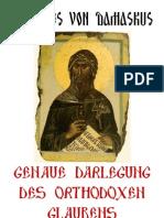Johannes Von Damaskus-genaue Darlegung Des Orthodoxen Glaubens