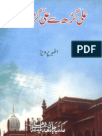 Books From Aligarh-Thanks to Prof Ather Siddiqui-May 2013