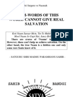 Naam-Words of This World Cannot Give Salvation