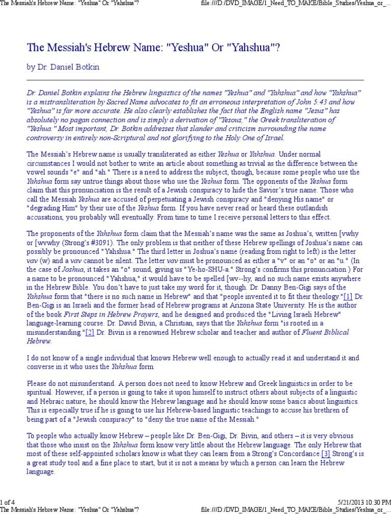 The Messiah's Hebrew Name Yeshua or Yahshua | Hebrew Words