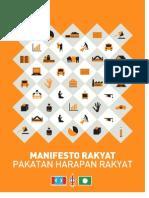 BM Manifesto BOOK