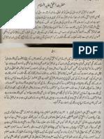 Hazrat Ishaq (Isac) AS - Part 8 (Stories of Prophets)