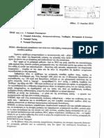 Ερώτηση- Κατάργηση αποφάσεων που πλήττουν ταξιτζήδες, μαθητές ....... Σαββας Αναστασιάδης