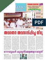 Jeevanadham Malayalam Catholic Weekly May19 2013