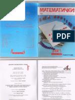 Matematicki list 2009 XLIII 6