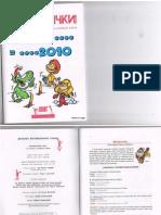 Matematicki list 2009 XLIV 3