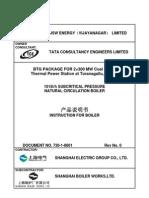 boiler istructional manual.pdf