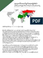 The ORGANIZATION of ISLAMIC COOPERATION (OIC) in Burmese Language