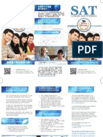 Your Score Booster SAT Prep Brochure