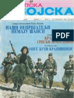 Srpska Vojska 01