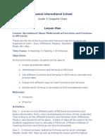sample lesson plan - computer 71
