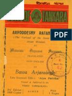 Voice of Tankara_Aryoddeshya Ratnamala (The garland of the Gems of the Aryan Mission)