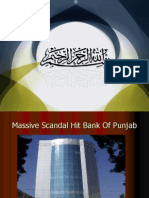 47468270 Massive Scandal Hit Bank of Punjab