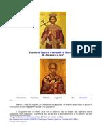 Epistola Sf. Împărat Constantin cel Mare către Sf Alexandru şi Arie