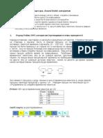 05 - Algoritmi dodele procesa