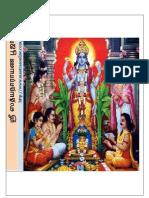 Satya Tamil