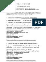 Instrukcije Za Upis - III Rok