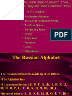 learn_russian_grammer.ppt