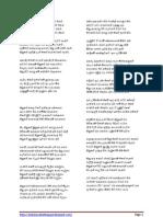 Wal kaviya.pdf