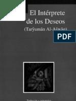 El Interprete de Los Deseos de Ib Arabi
