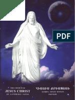VIP brochure for Armenia