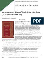 Terjemah Fiqih Kitab at-Taqrib Matan Abi Syuja (1) [KITAB THAHARAH]