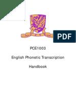 Pce 1003 Handbook