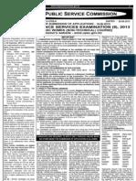 UPSC-CDS-24052013
