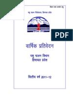 Vidhan Sabha Report 2011-12 Reviesd2