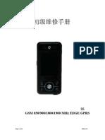Motorokr E6 - Service Manual (1)