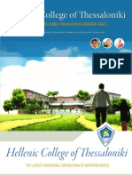 Hellenic College Thessaloniki - Prospectus - ΕΝ